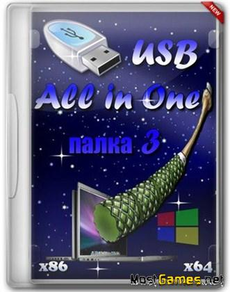 USB All in One ПАЛКА 3 (2012/RUS/ENG)