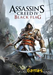 Ubisoft подтвердили Assassin's Creed IV: Black Flag