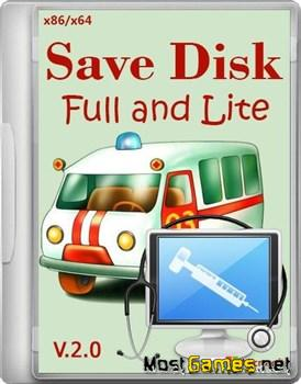 Save disk 2.0 (2013/RUS)