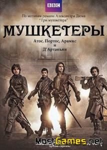 Мушкетеры / The Musketeers / 1 сезон: [1-3 серии из 10] (2014) HDTVRip + WEB-DL 1080p
