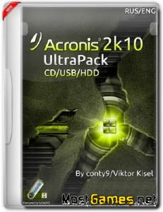 Acronis 2k10 UltraPack CD/USB/HDD 5.9.1 (2014) ENG/RUS