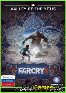 Far Cry 4 - Valley of the Yetis ([DLC/RUSSOUND) XBOX360